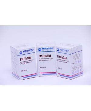 Гильзы для зубных коронок диам. 10 мм(100 шт) ВЕГА