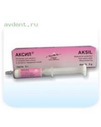 Аксил (5гр)