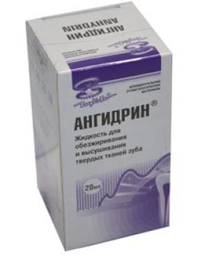 Ангидрин (20мл)