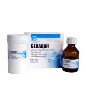 Белацин (50г+30г)