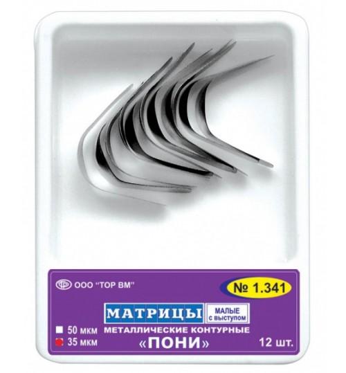 Матрицы 1.341