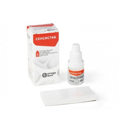 Сенсистаб - жидкость для сниж.чувств-ти (8мл)