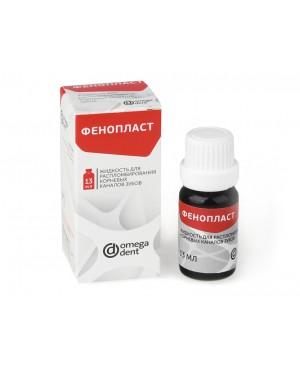 Фенопласт - жидкость (13 мл) 10%ндс