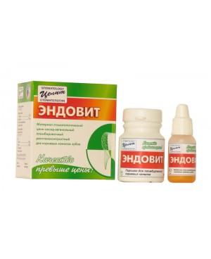 1.2.2.1 Эндовит(20гр*10мл)Цинк-оксид-эвгенол