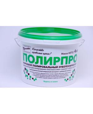 2.5.1.1 Порошок Полир-Про(4 кг)