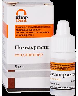 Полиакрилин кондиционер, 5 мл