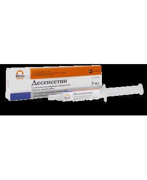 Десенсетин суспензия, шприц 5 мл