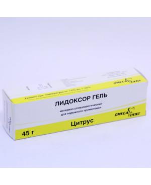 Лидоксор-гель (цитрус) - 45г 10%ндс