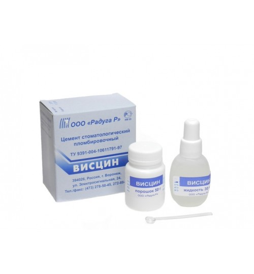 Висцин»-белый (порошок-50г, жидкость-30 мл) РАДУГА-Р