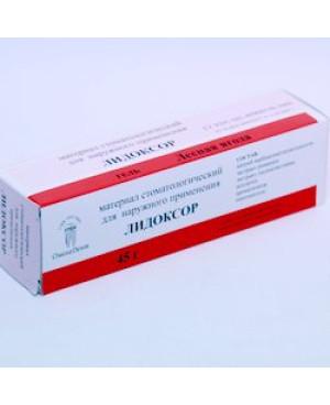 Лидоксор-гель (ягода) - 45г 10%ндс