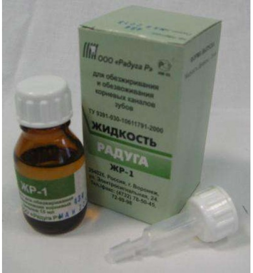 ЖР-1» жидкость для сушки каналов - 15мл РАДУГА-Р
