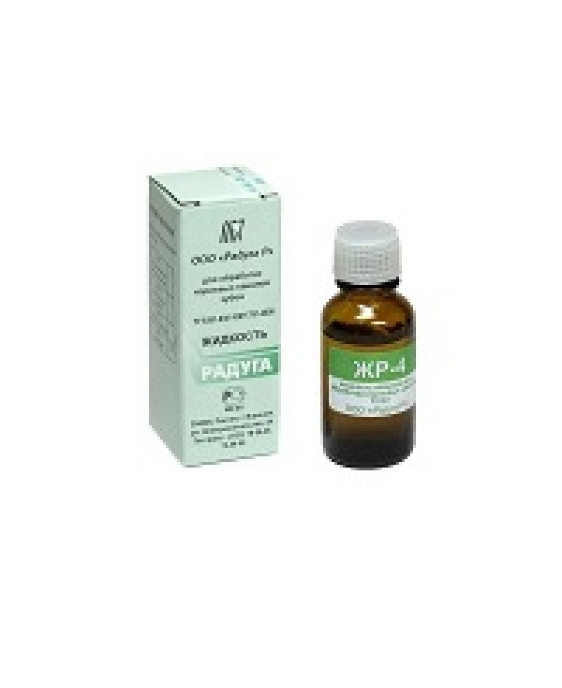 ЖР-4 ПЛЮС - универсальная гемостатическая жидкость дл