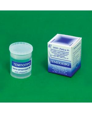 Темпопро» - дентин-паста без эвгенола    цитрусова