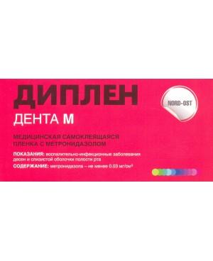 Диплен Дента М (с метронидазолом)