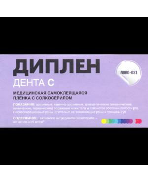 Диплен Дента С (с солкосерилом)