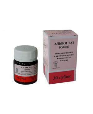 Альвостаз - губка гемостатическая (30шт)