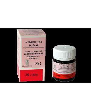 Альвостаз №2 губка (метронидазол+хлоргек) (30шт)