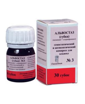 Альвостаз №3 губка - НДС 10%