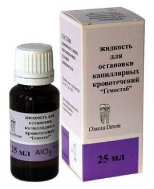 Гемостаб AlCl3 (25мл) жидкость д/остановки кап. кровотеч.