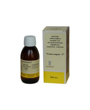 Гипохлоран-5 - р-р гипохлорита натрия (5%-25мл)