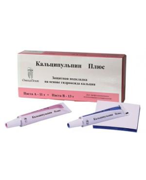 Кальципульпин плюс - защитная подкладка (11г+13г)