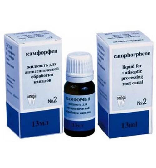 Камфорфен - жид д/антисепт обр корн кан (13мл)
