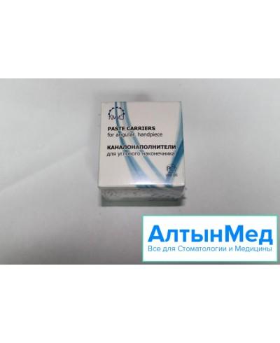 **Каналонаполнитель прямой, угловой (комп. № 025 - 040) (упак. 50 шт.)
