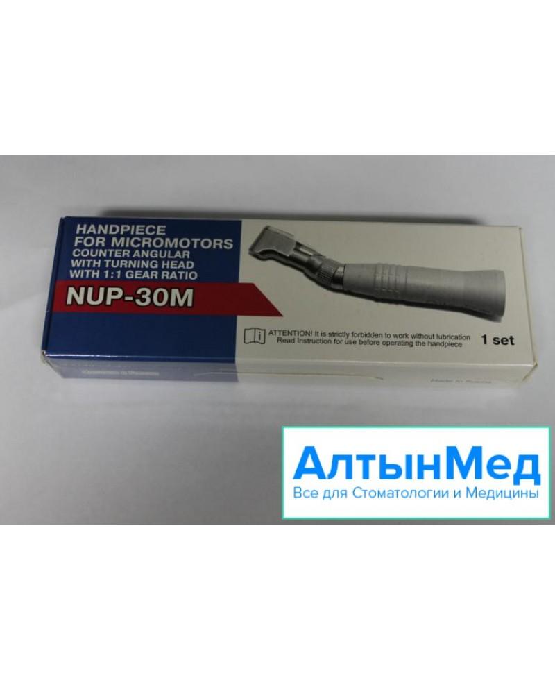 Наконечник для микромоторов НУП-30М