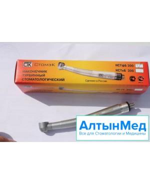 Наконечник НТСфБ 300-01 (М4;В2) турбинный фрикционный ортопедический